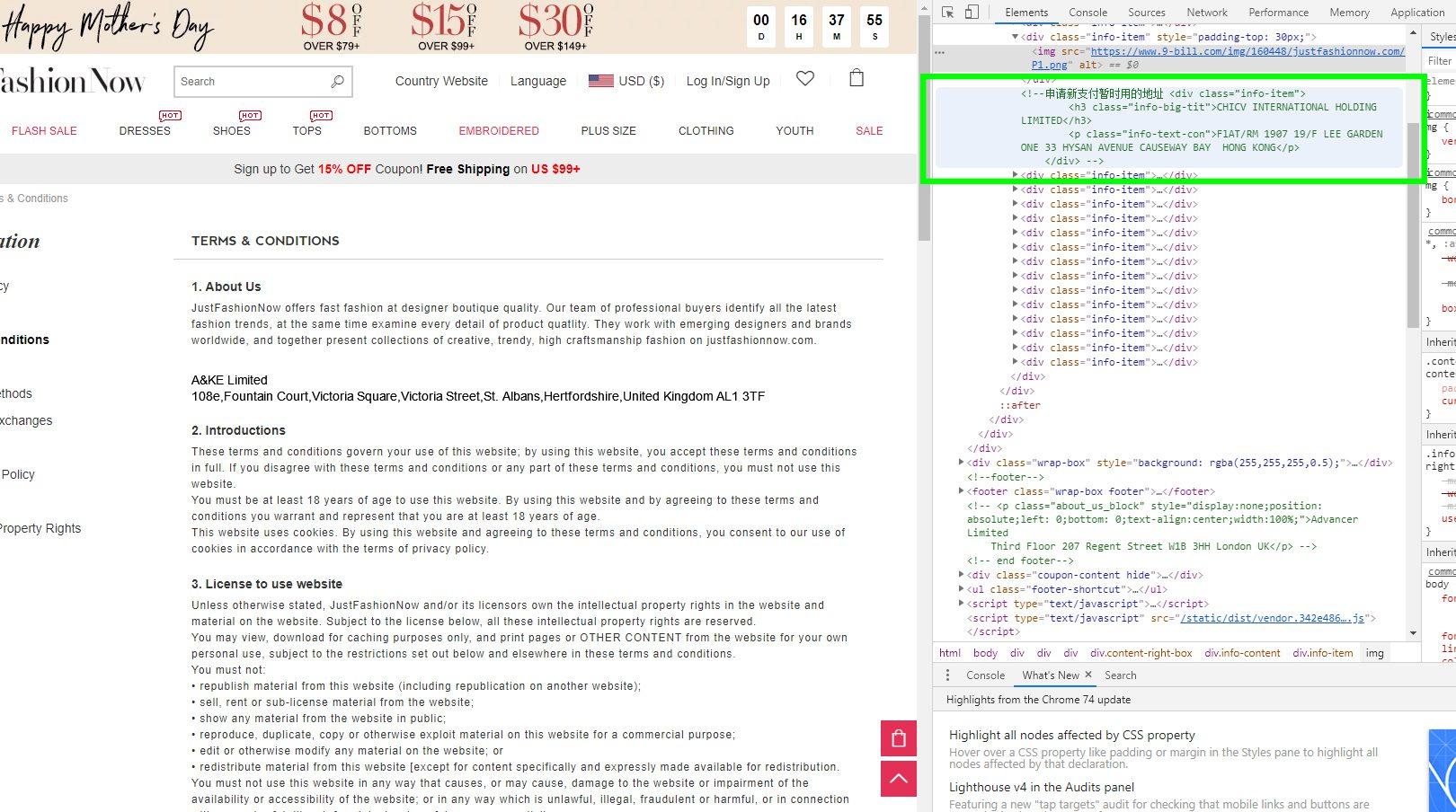 Company Name HTML